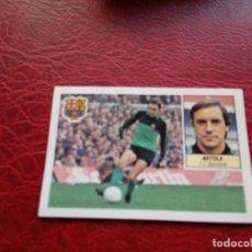 Cromos de Fútbol: ARTOLA BARCELONA ED ESTE 84 85 CROMO FUTBOL LIGA 1984 1985 - DESPEGADO - 1053. Lote 195197935