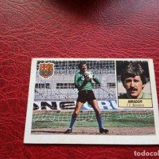 Cromos de Fútbol: AMADOR BARCELONA ED ESTE 84 85 CROMO FUTBOL LIGA 1984 1985 - DESPEGADO - 1054. Lote 195198001