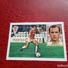 Cromos de Fútbol: NUÑEZ II MURCIA ED ESTE 84 85 CROMO FUTBOL LIGA 1984 1985 - DESPEGADO - 1079. Lote 195202895