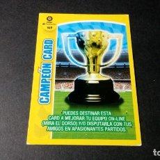 Cromos de Fútbol: 469 CAMPEON CARD PANINI ADRENALYN XL LIGA2017 2018 17 18 NO ESTE ALBUM. Lote 195248605