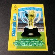Cromos de Fútbol: 469 CAMPEON CARD PANINI ADRENALYN XL LIGA2017 2018 17 18 NO ESTE ALBUM. Lote 195248607