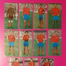 Cromos de Fútbol: RUIZ ROMERO 1969-1970 PONTEVEDRA 11 CROMOS DIFERENTES 69-70. Lote 195263981
