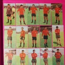 Cromos de Fútbol: RUIZ ROMERO 1969-1970 MALLORCA 17 CROMOS EQUIPO COMPLETO 69-70. Lote 195266918