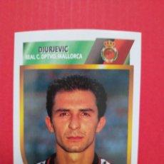 Cromos de Fútbol: CROMO DJURJEVIC MALLORCA LIGA ESTE 94 95 SEGUNDA DIVISIÓN 2A. Lote 195282535