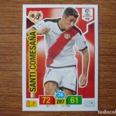 Cromos de Fútbol: ADRENALYN XL 2018 2019 PANINI Nº 266 SANTI COMESAÑA (RAYO VALLECANO) - CROMO LIGA 18 19. Lote 195325878