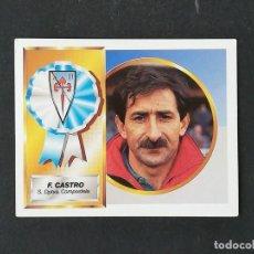 Cromos de Fútbol: COM FERNANDO CASTRO COMPOSTELA 1994 1995 ESTE 94 95 SIN PEGAR NUEVO NUNCA PEGADO. Lote 195339103