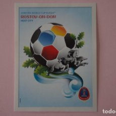 Cromos de Fútbol: CROMO DE FÚTBOL LOGOTIPO SEDE ROSTOV ON DON SIN PEGAR Nº 25 MUNDIAL RUSIA 2018 DE PANINI. Lote 195343951
