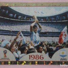 Cromos de Fútbol: CROMO DE FÚTBOL CAMPEON MUNDIAL 1986 ARGENTINA SIN PEGAR Nº 676 MUNDIAL RUSIA 2018 DE PANINI. Lote 195343967