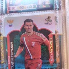 Cromos de Fútbol: KONSTANTIN ZYRYANOV (ROSSIJA) FANS' FAVOURITE EURO 2012 ADRENALYN NUEVO. Lote 195379310