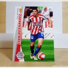Cromos de Fútbol: MEGACRACKS 2008 2009 08 09 PANINI IVAN HERNANDEZ Nº 296 SPORTING GIJON CROMO LIGA FÚTBOL MGK. Lote 195432318