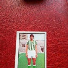 Cromos de Fútbol: ALABANDA REAL BETIS ED ESTE 79 80 CROMO FUTBOL LIGA 1979 1980 - DESPEGADO - 1125. Lote 195437800