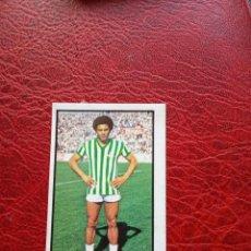 Cromos de Fútbol: PERUENA REAL BETIS ED ESTE 79 80 CROMO FUTBOL LIGA 1979 1980 - DESPEGADO - 1126. Lote 195437812