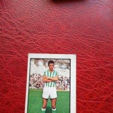 Cromos de Fútbol: ARANA REAL BETIS ED ESTE 79 80 CROMO FUTBOL LIGA 1979 1980 - DESPEGADO - 1127. Lote 195437846