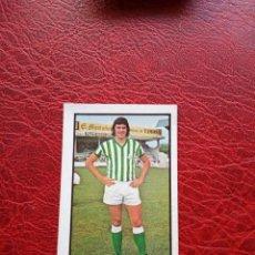 Cromos de Fútbol: HUGO CABEZAS REAL BETIS ED ESTE 79 80 CROMO FUTBOL LIGA 1979 1980 - DESPEGADO - 1128. Lote 195437871