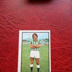 Cromos de Fútbol: ANZARDA REAL BETIS ED ESTE 79 80 CROMO FUTBOL LIGA 1979 1980 - DESPEGADO - 1129. Lote 195437885