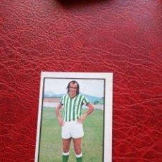 Cromos de Fútbol: GARCIA SORIANO REAL BETIS ED ESTE 79 80 CROMO FUTBOL LIGA 1979 1980 - DESPEGADO - 1130. Lote 195437898