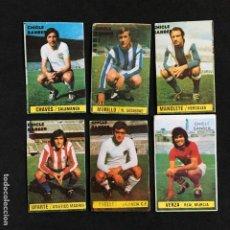 Cromos de Fútbol: CROMOS CHICLE SANBER ALBUM CAMPEONATO LIGA 1974-1975 VERZA-PLANELLES-MANOLETE-MURILLO-UFARTE-CHAVES. Lote 195457008