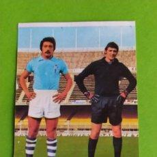 Cromos de Fútbol: CELTA 38 AGUERRE FELIX RUIZ ROMERO 75 76 1975 1976 RECUPERADO. Lote 195503631