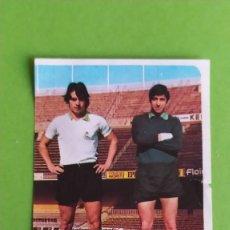Cromos de Fútbol: RACING SANTANDER 184 ALBA PEDRO AMADO RUIZ ROMERO 75 76 1975 1976 RECUPERADO. Lote 195504052