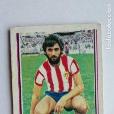 Cromos de Fútbol: ESTE 80 81 JIMENEZ DEL SPORTING DE GIJON. SIN PEGAR. Lote 195515566