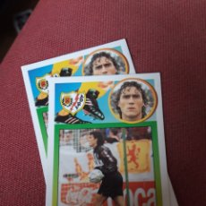 Cromos de Fútbol: ESTE 93 94 1993 1994 SIN PEGAR RAYO VALLECANO TONI BAJA. Lote 195530660