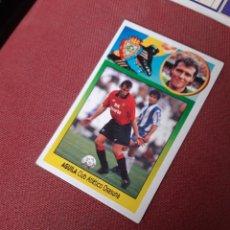 Cromos de Fútbol: ESTE 93 94 1993 1994 SIN PEGAR OSASUNA ÁGUILA.BAJA. Lote 195530703