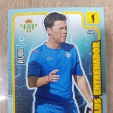 Cartes à collectionner de Football: 468 RUBI BETIS PLUS ENTRENADOR ADRENALYN XL PANINI 2019 2020 19 20. Lote 195532973