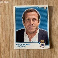 Cromos de Fútbol: VÍCTOR MUÑOZ ENTRENADOR RECREATIVO. LIGA ESTE 2007 2008 (07-08). Lote 195534000