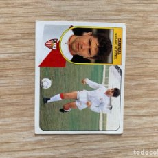 Cromos de Fútbol: CROMO CARVAJAL SEVILLA 1991 1992. EDICIONES ESTE 91 92. Lote 195534381