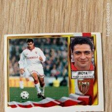 Cromos de Fútbol: CROMO EDICIONES ESTE SEVILLA 1995 1996. MOYA 95-96. Lote 195539356