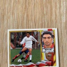 Cromos de Fútbol: CROMO EDICIONES ESTE SEVILLA 1995 1996. MONCHU 95-96. Lote 195540003