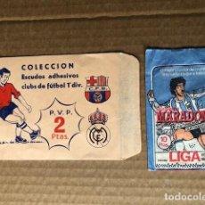 Cromos de Fútbol: DOS SOBRES VACIOS MARADONA Y ESCUDOS. Lote 195554172