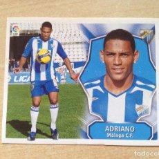 Cromos de Fútbol: MERCADO DE INVIERNO,ESTE 2008 2009 ADRIANO, MÁLAGA 08/09. Lote 195892302