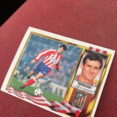 Cromos de Futebol: FERREIRA ATLETICO MADRID 95 96 1995 1996 SIN PEGAR ESTE. Lote 196346496