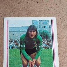 Cromos de Fútbol: EDICIONES ESTE 80 81 1980 1981 - FICHAJE 25 FENOY - REAL VALLADOLID ( NUNCA PEGADO ) #81. Lote 197112797