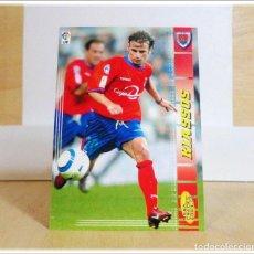 Cartes à collectionner de Football: MEGACRACKS 2004 2005 04 05 PANINI KIASSOS Nº 495 FICHAJE (NUMANCIA) CROMO LIGA FÚTBOL MGK. Lote 197723126