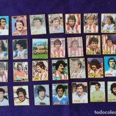 Cromos de Fútbol: 61 CROMOS DIFERENTES BOMBA. 1979 - 1980. FUTBOL.. Lote 197817473