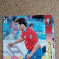 Cromos de Fútbol: MEGACRACKS 2004/2005 – 233 BIS OSORIO ( ERROR CON ESCUDO DE AT. OSASUNA ) - CD NUMANCIA 04/05 #119. Lote 197895541
