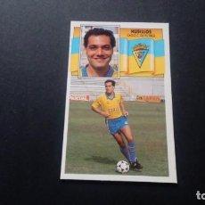 Cromos de Fútbol: HUSILLOS CADIZ EDICIONES ESTE LIGA TEMPORADA 90 91 1990 1991 LEER DESCRIPCION. Lote 207142178