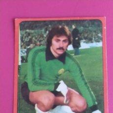 Cromos de Fútbol: 197 MIGUEL ANGEL REAL MADRID RUIZ ROMERO 77 78 RECUPERADO. Lote 198140675