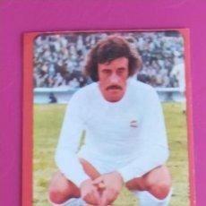 Cromos de Fútbol: 202 DEL BOSQUE REAL MADRID RUIZ ROMERO 77 78 1977 1978 RECUPERADO. Lote 198141053