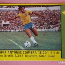 Cromos de Futebol: CROMO DE FUTBOL ZICO DE BRASIL SIN PEGAR LIGA SUPER FUTBOL 84 DE ROLLAN. Lote 198188676