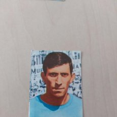 Cromos de Fútbol: SUCO - CELTA DE VIGO - CROMO RECUPERADO ALBUM FÚTBOL 1ª Y 2ª DIVISIÓN 1968 69 FHER - 68 69. Lote 198414701