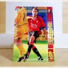 Cartes à collectionner de Football: MEGACRACKS 2004 2005 04 05 PANINI CLAVERO Nº 241 (OSASUNA) CROMO LIGA FÚTBOL MGK. Lote 198497253