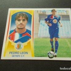Cromos de Fútbol: ESTE 09-10 U.F Nº38 PEDRO LEON GETAFE NUEVO SIN PEGAR. Lote 198557558
