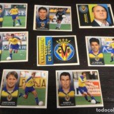 Cromos de Fútbol: 8 CROMOS LIGA 98/99 ESTE - VILLARREAL CLUB DE FÚTBOL. Lote 198668992