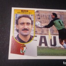 Cromos de Fútbol: BASTON BURGOS FORMATO CARTON LEER EDICIONES ESTE LIGA TEMPORADA 91 92 1991 1992. Lote 198669731