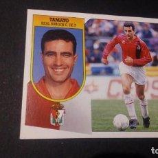 Cromos de Fútbol: TAMAYO BURGOS FORMATO CARTON LEER EDICIONES ESTE LIGA TEMPORADA 91 92 1991 1992. Lote 198669810