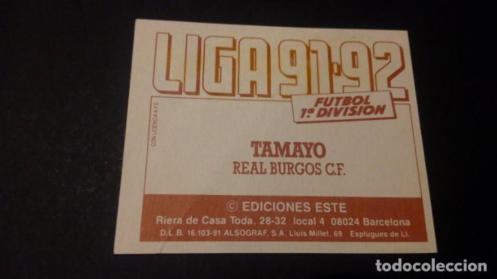 Cromos de Fútbol: TAMAYO BURGOS FORMATO CARTON LEER EDICIONES ESTE LIGA TEMPORADA 91 92 1991 1992 - Foto 2 - 198669810
