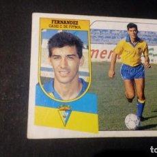 Cromos de Fútbol: FERNANDEZ CADIZ FORMATO CARTON LEER EDICIONES ESTE LIGA TEMPORADA 91 92 1991 1992. Lote 198669851